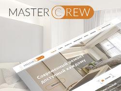 MASTER CREW