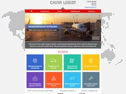 Разработка - China Logist.сom