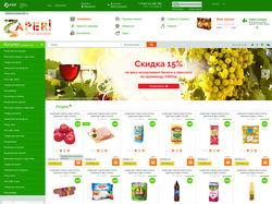 Интернет-магазин Aperi Стол Заказов