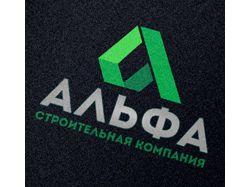 Логотип АЛЬФА Реализован