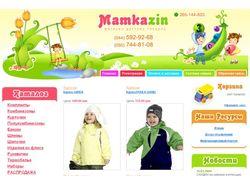 Mamkazin.com.ua
