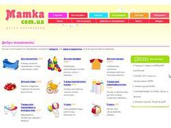 Board.mamka.com.ua