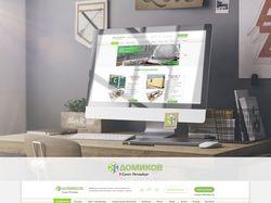 Адаптивный сайт по продаже строительных объектов.