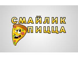 логотип Смайлик пицца