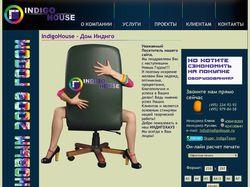IndigoHouse - Дом Индиго