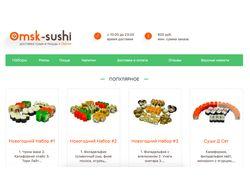 OmskSushi.ru - разработка интернет магазина