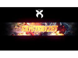 заказ ReyStreyZet