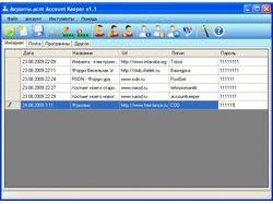 Account Keeper