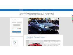Сайт Avtovazsalon.ru