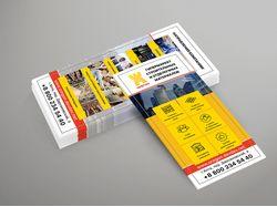 Флаер для гипермаркета строительных материалов