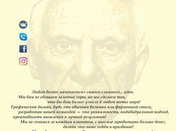Сайт-визитка Picasso