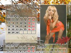 """Календарь """"сезоны!"""""""