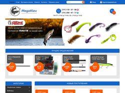 Магазин рыболовных товаров
