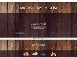 Mishchenkom.com
