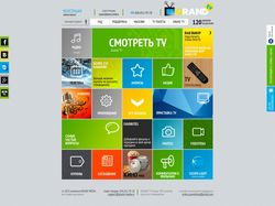 Grand-media.tv