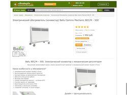 Интернет-магазин на CMS Joomla + Joomlakassa