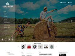 Дизайн сайта Michel Katana
