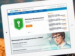 IPWAY-ЮГ надежный поставщик IT-услуг для бизнеса