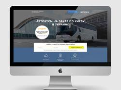 Автобусы на заказ по Украине