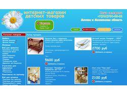 МегаПупс - интернет-магазин детских товаров