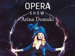 Афиша для украинской певицы Арины Домски