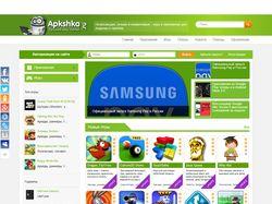 Наполнение сайта apkshka.com