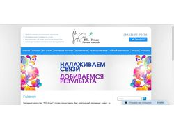 Рекламное агентство BTL-Успех