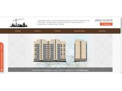 Центр жилищного строительства ЦентрЖилСтрой