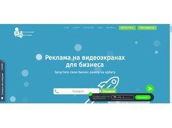Реклама на видеоэкранах в городе Чебоксары