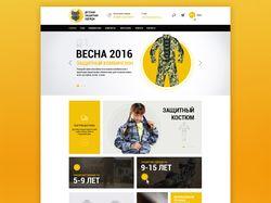 Сайт детской защитной одежды