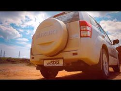 Рекламный ролик Suzuki Grand Vitara