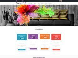 Разработка сайта colori37.com