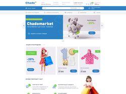 магазин+дети+4