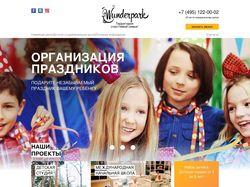 Wunderpark - Детский развивающий центр
