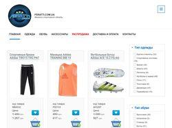 ИМ спортивной одежды и товаров feratti.com.ua