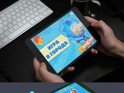 Дизайн интерфейса для IOS приложения