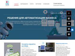 Сайт-каталог для компании ПИН Технологии