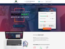 Дизайн сайта по быстрым займам