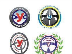 Ассоциация Автошкол Украины