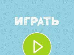 Дизайн игры «Синонимы»