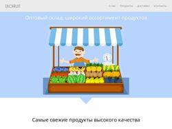 Сайт для оптового продуктового склада