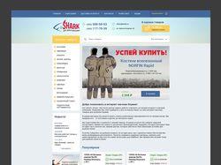 """Интернет-магазин """"Рыбалка"""""""