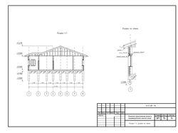 Эскизный проект частного дома