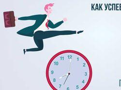 ПрезентацияТайм-ДрайвКак успевать жить и работать