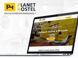 Сайт-визитка для хостела
