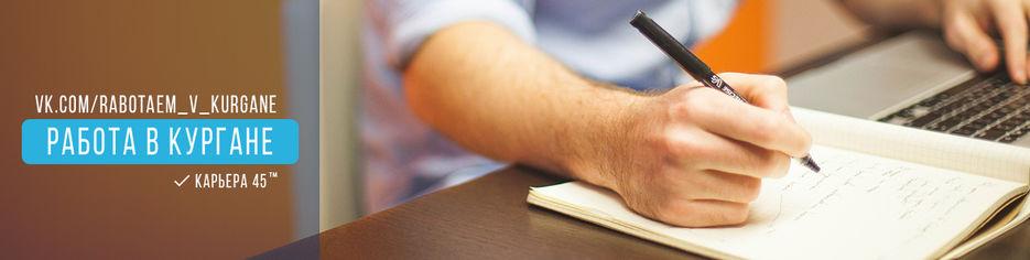 custom writing services united states