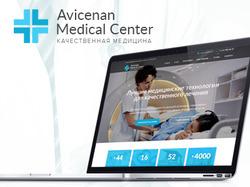 Landing page для медицинского центра