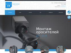 vektorsb.com - Системы безопасности.