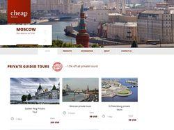 Московская тур-фирма на английском языке