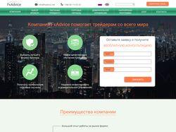 Forex Broker - Многоязычный сайт, тематики Форекс